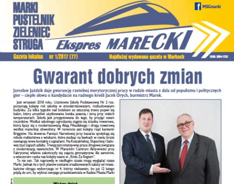 ekspres-styczen-2017-maly